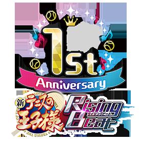 テニラビ一周年 - 1st Anniversary