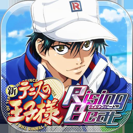 新テニスの王子様 RisingBeat(ライジングビート)|iOS/Android - リズムアクションゲーム