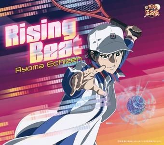 RisingBeatのページ紹介